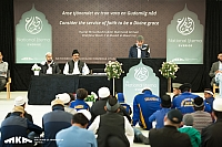 National Ijtema 2018