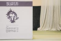 34:e National Ijtema 2016